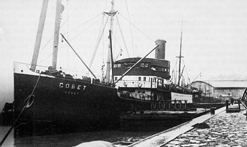 「ソヴェート」、旧名「オルリーツァ」