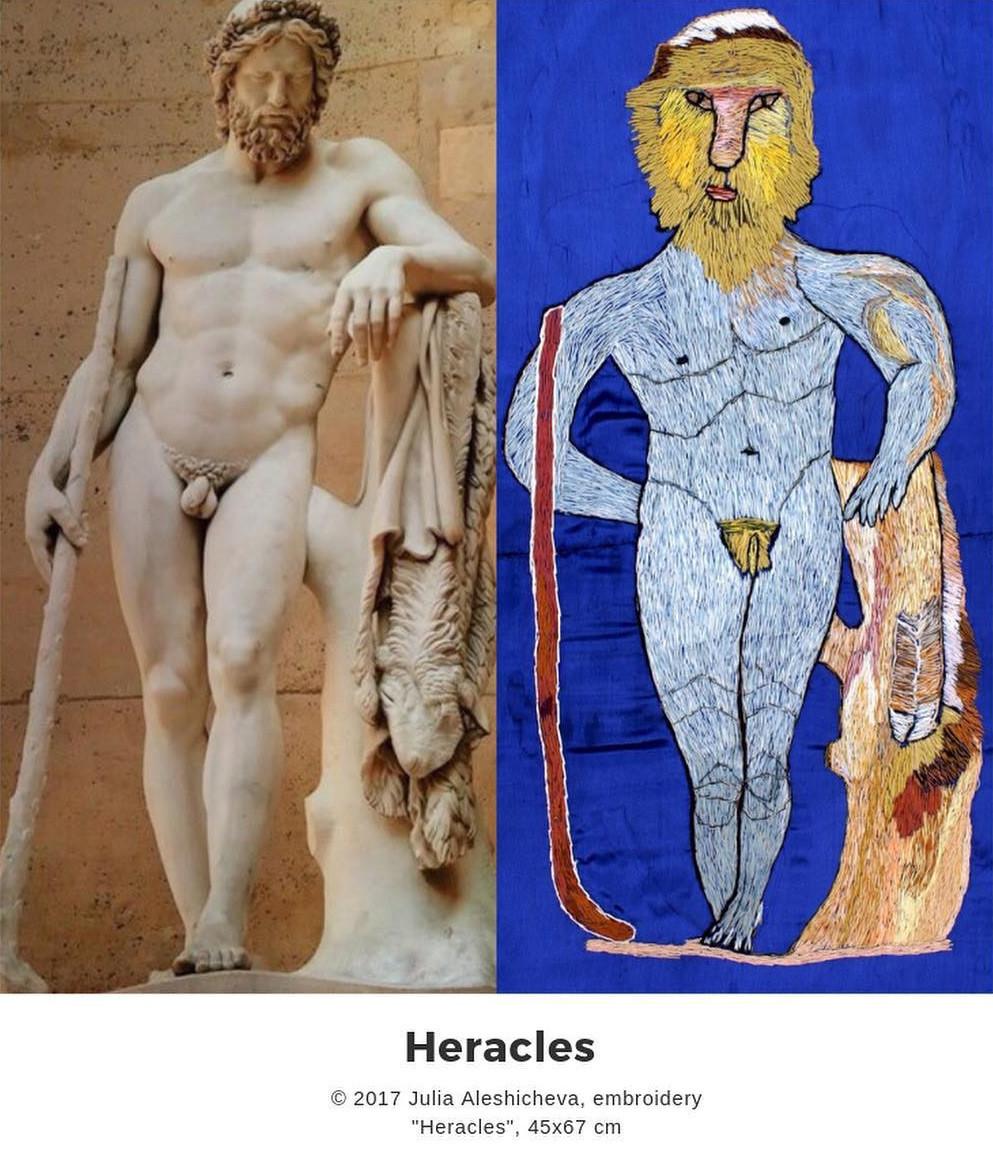 Херакле