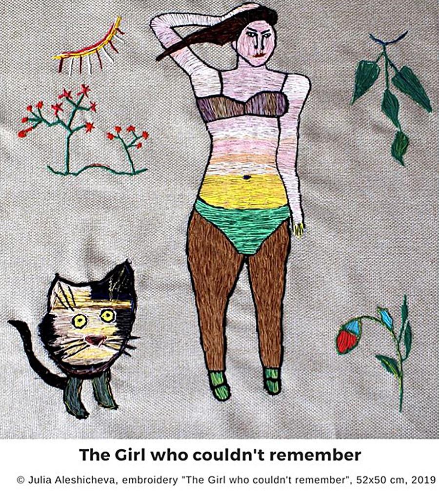 Djevojka koja se nije mogla sjetiti