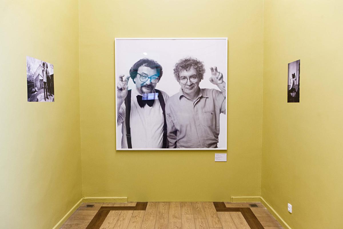 Выставка «Komar & Melamid»