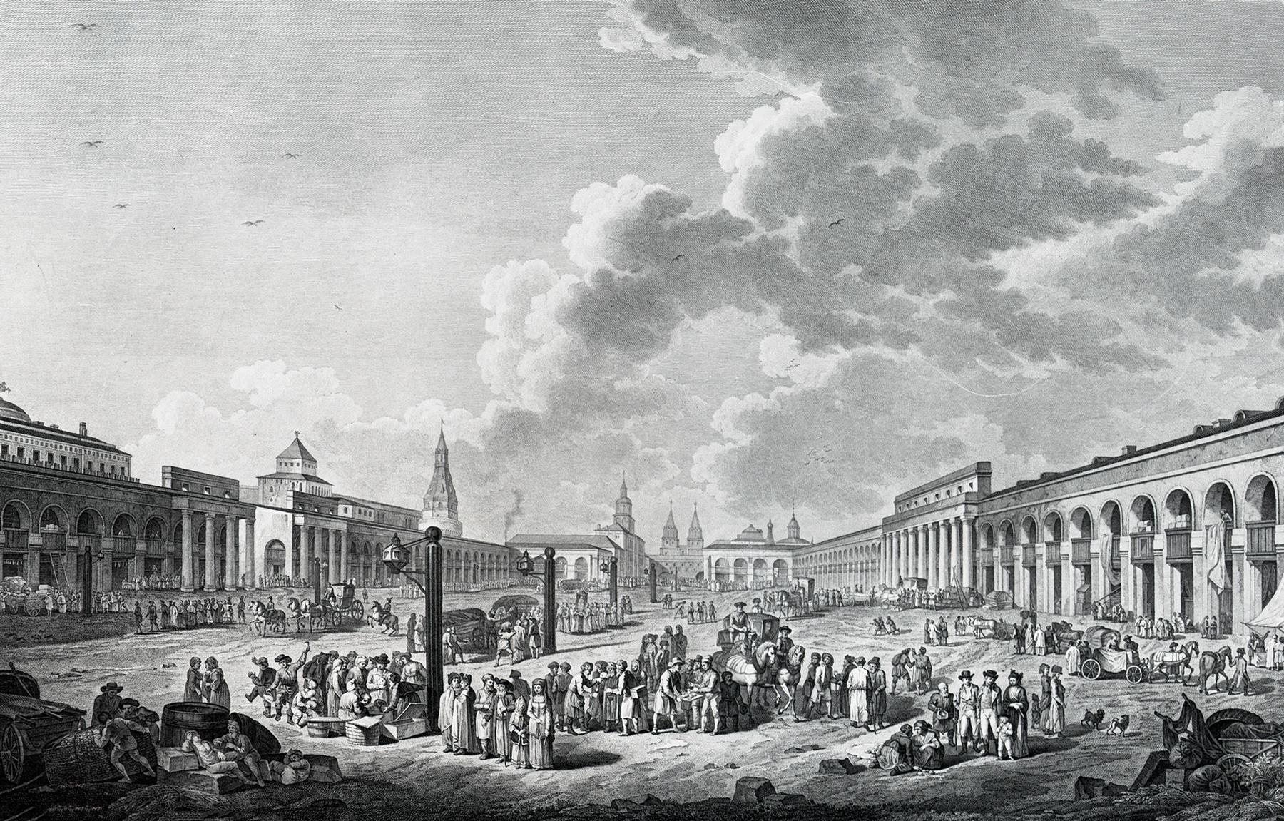 'Plaza Roja' (siglo XVIII), obra de Gérard de la Barthe.