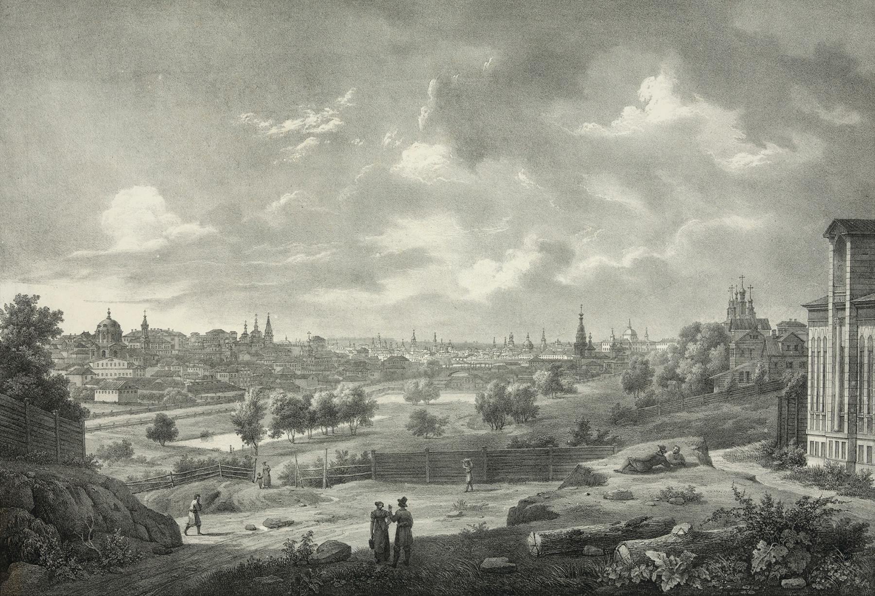 Sobre el río Yauza en Moscú, 1830.
