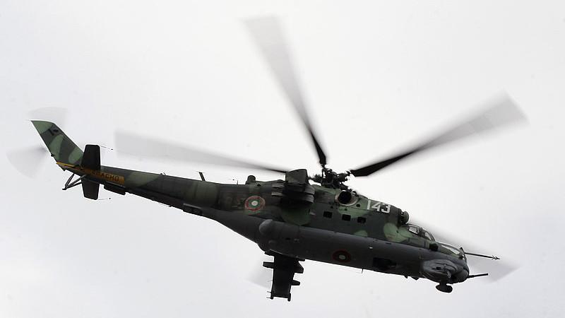 Mi-24 de Bulgaria.
