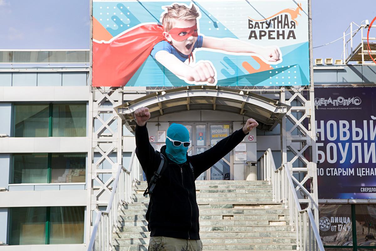 В центре Челябинска.