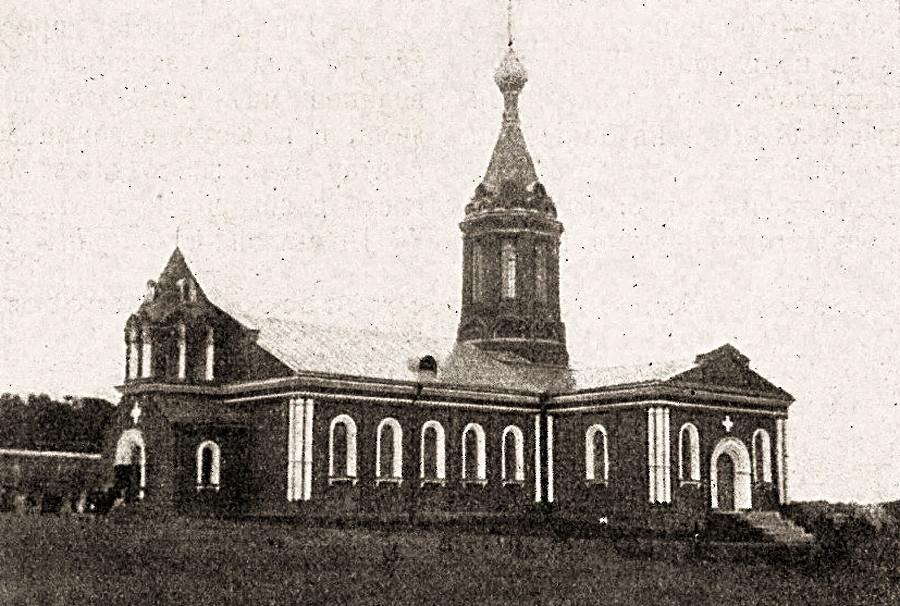 Gereja Prepodobnogo Serafima Sarovskogo  di kuburan Donskoe sebelum rekonstruksi.