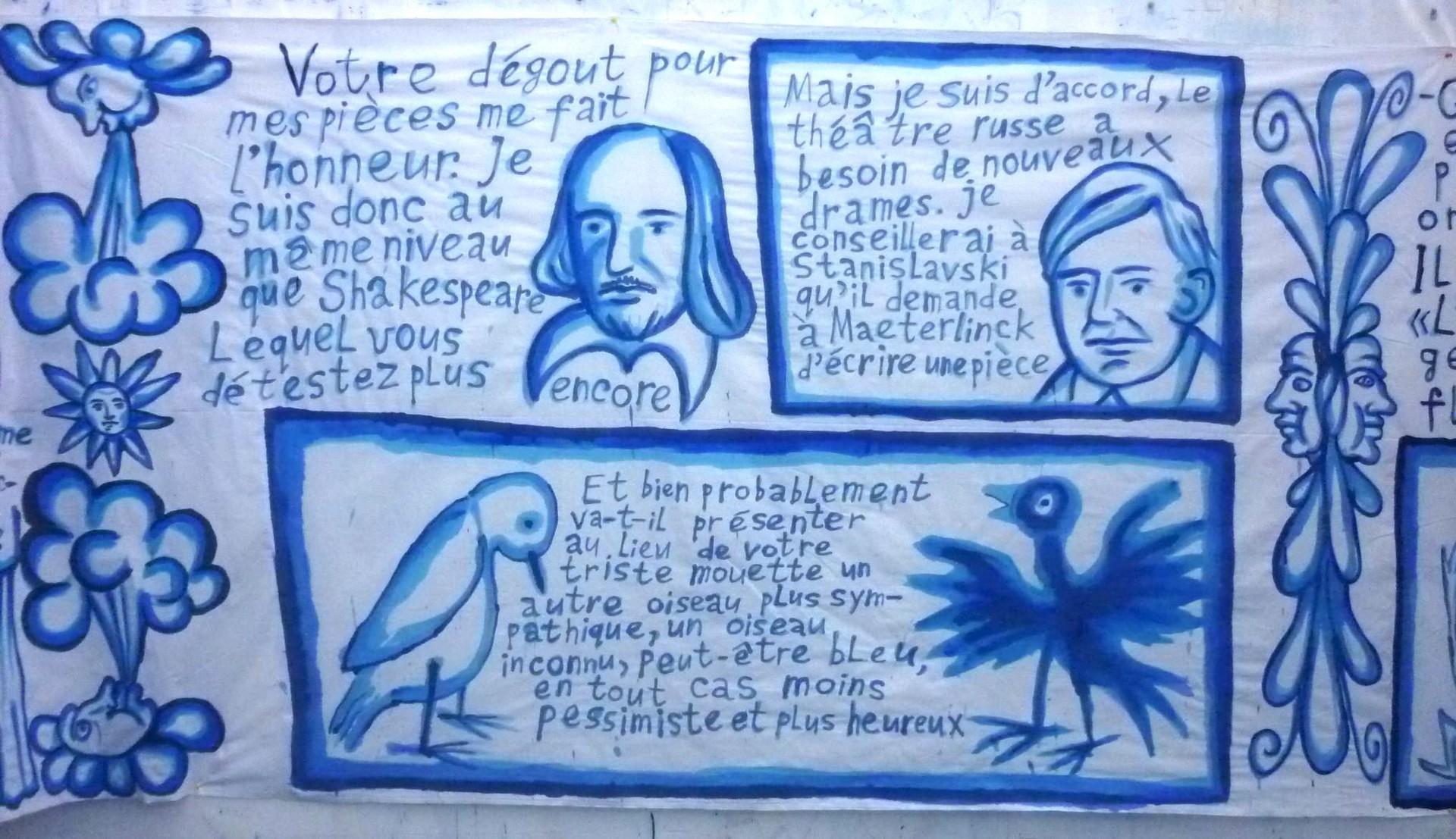 Gueorgui Lititchevski. Détails de la bande dessinée du projet « L'intelligence des fleurs ». 2019. Acrylique sur tissu. 1,5 x 13 m.