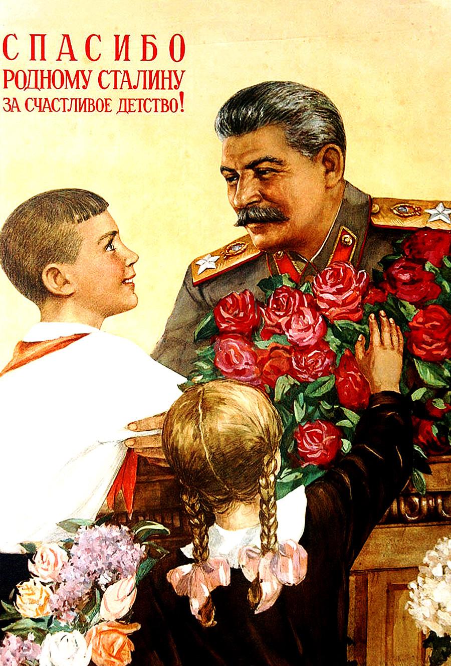 Открытка сталин и дети