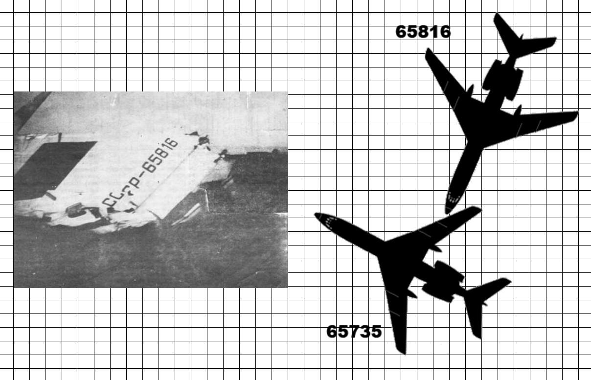 ドニプロゼルジンシク空中衝突事故。飛行機の尾翼。