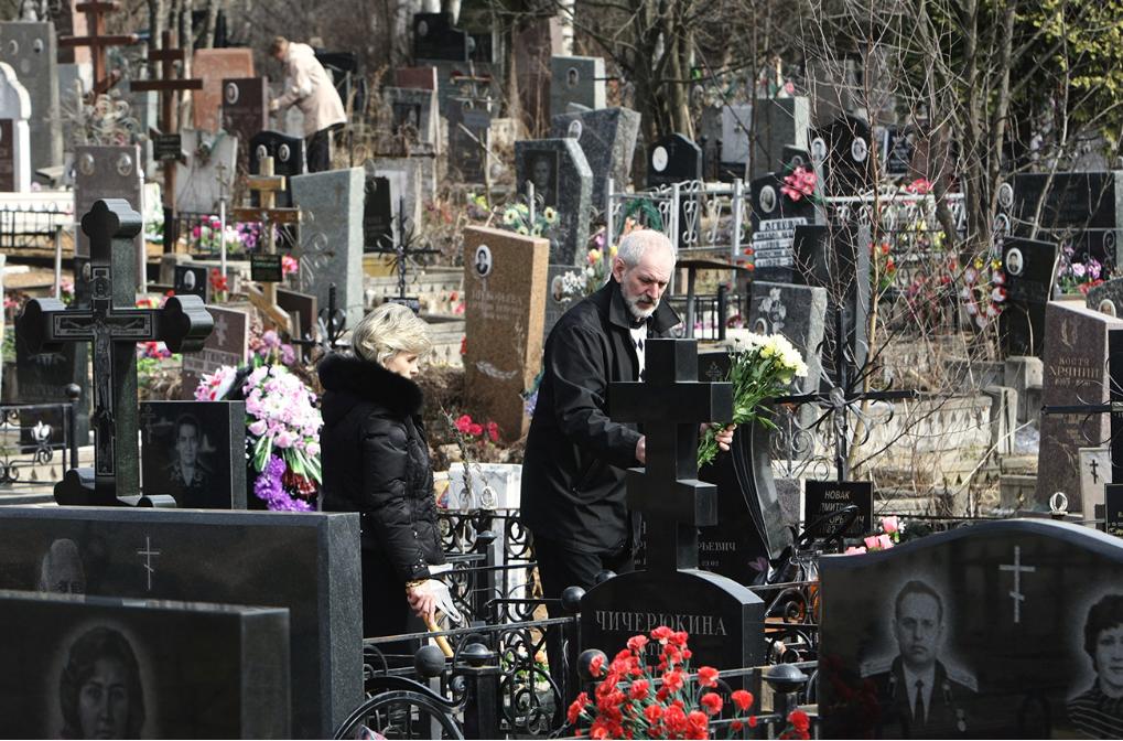 Pokopališče v Mitinskem