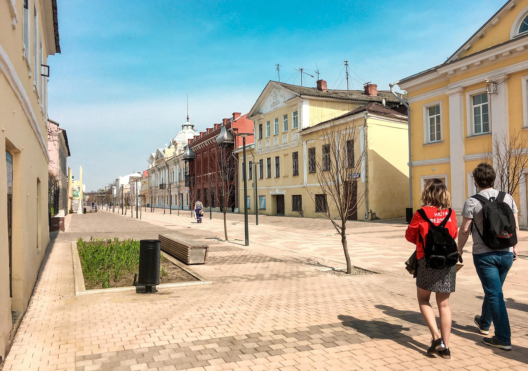 Metallistov Street