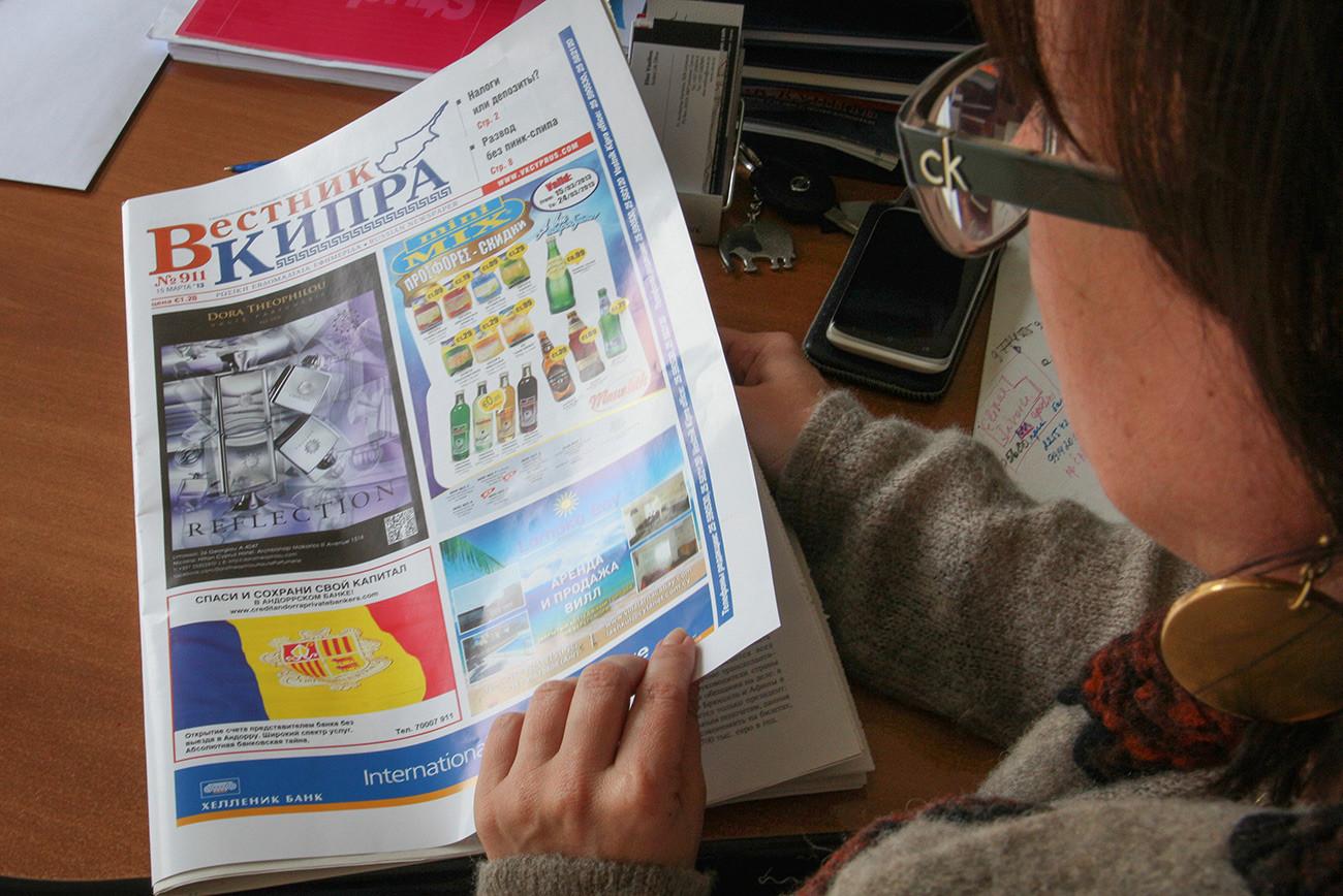 ロシア語の新聞。キプロス、リマソール。