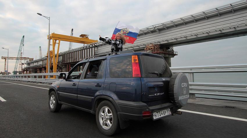 Na Krimskom mostu.