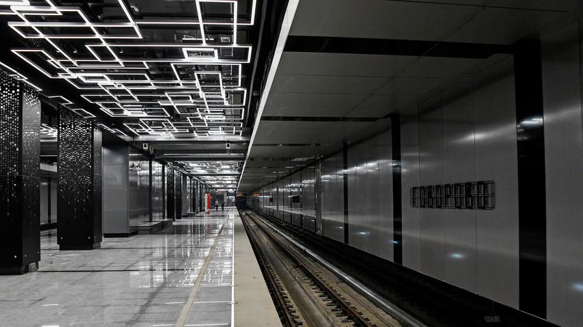 Estación Góvorovo del metro de Moscú.