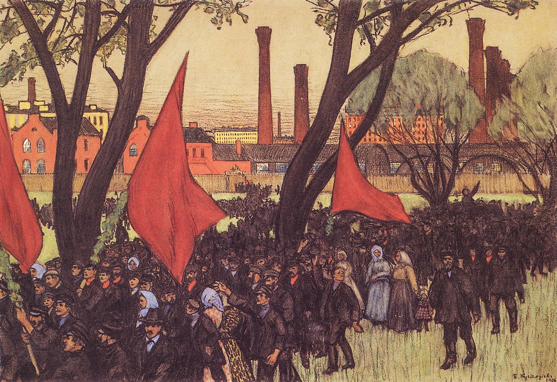 Б. Кустодиев. Първомайска демонстрация в Путиловския завод, 1906 г.