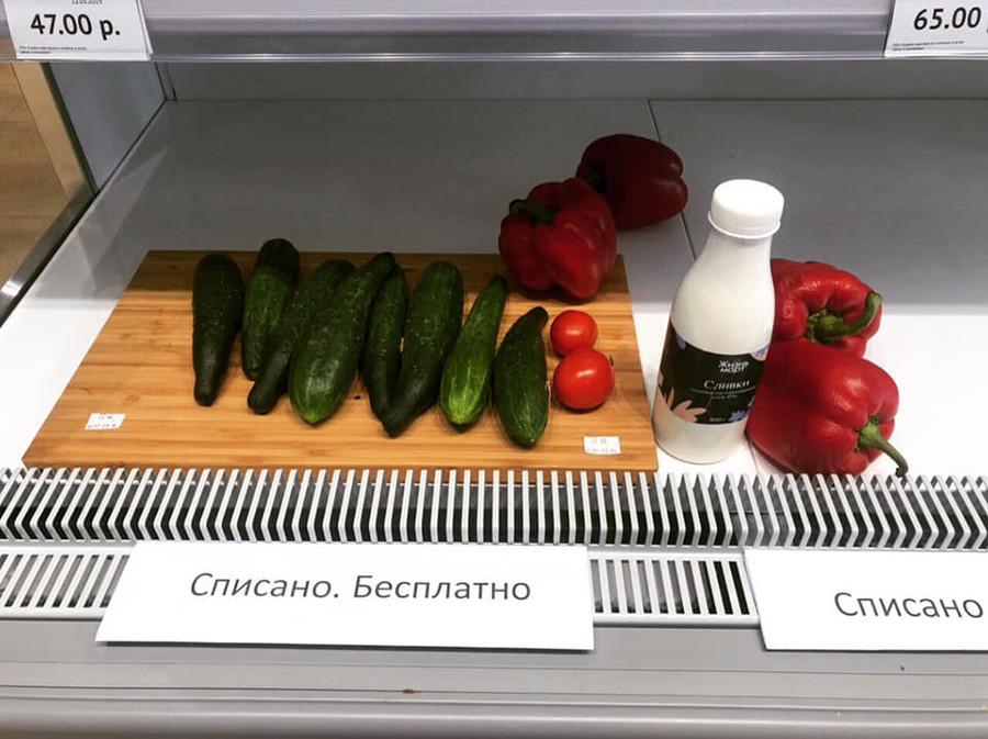 A shelf with free food.