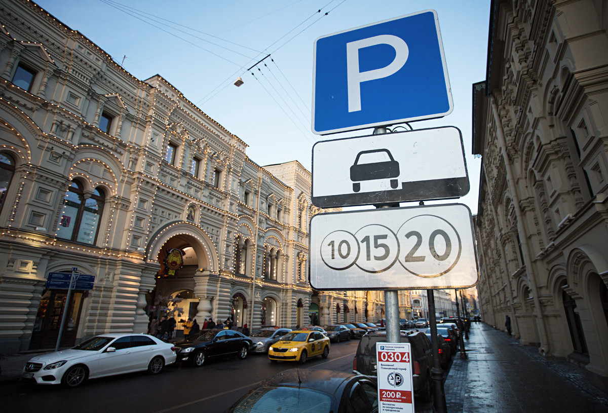 A paid parking sign in the city center.