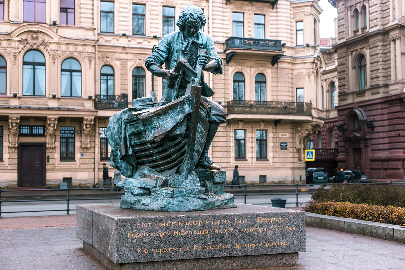 The monument to Peter the Great the shipbuilder, St. Petersburg