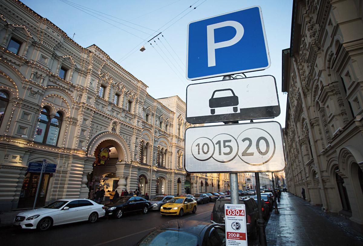 Tanda parkir berbayar di pusat kota.