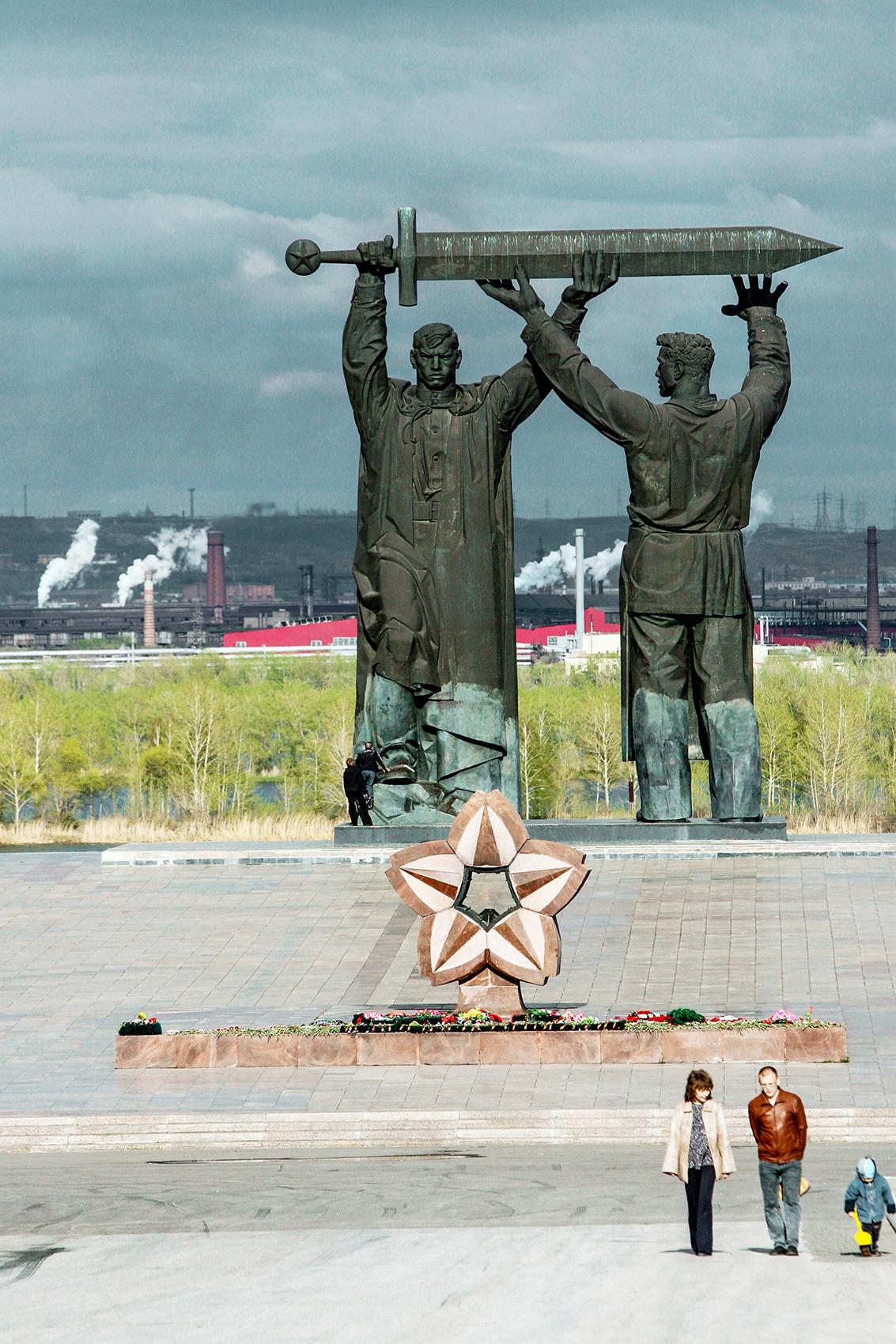 Memorial da Frente Interna, Magnitogorsk