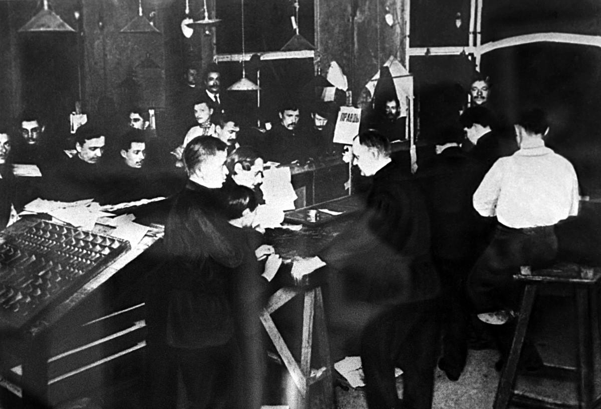 Imprenta en San Petersburgo en la que se imprimían los ejemplares del diario. 1913