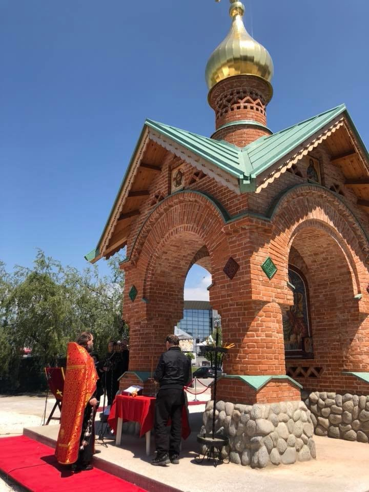 Црквата Св. Георгија Победоносецот