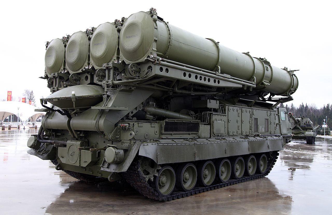 S-300V