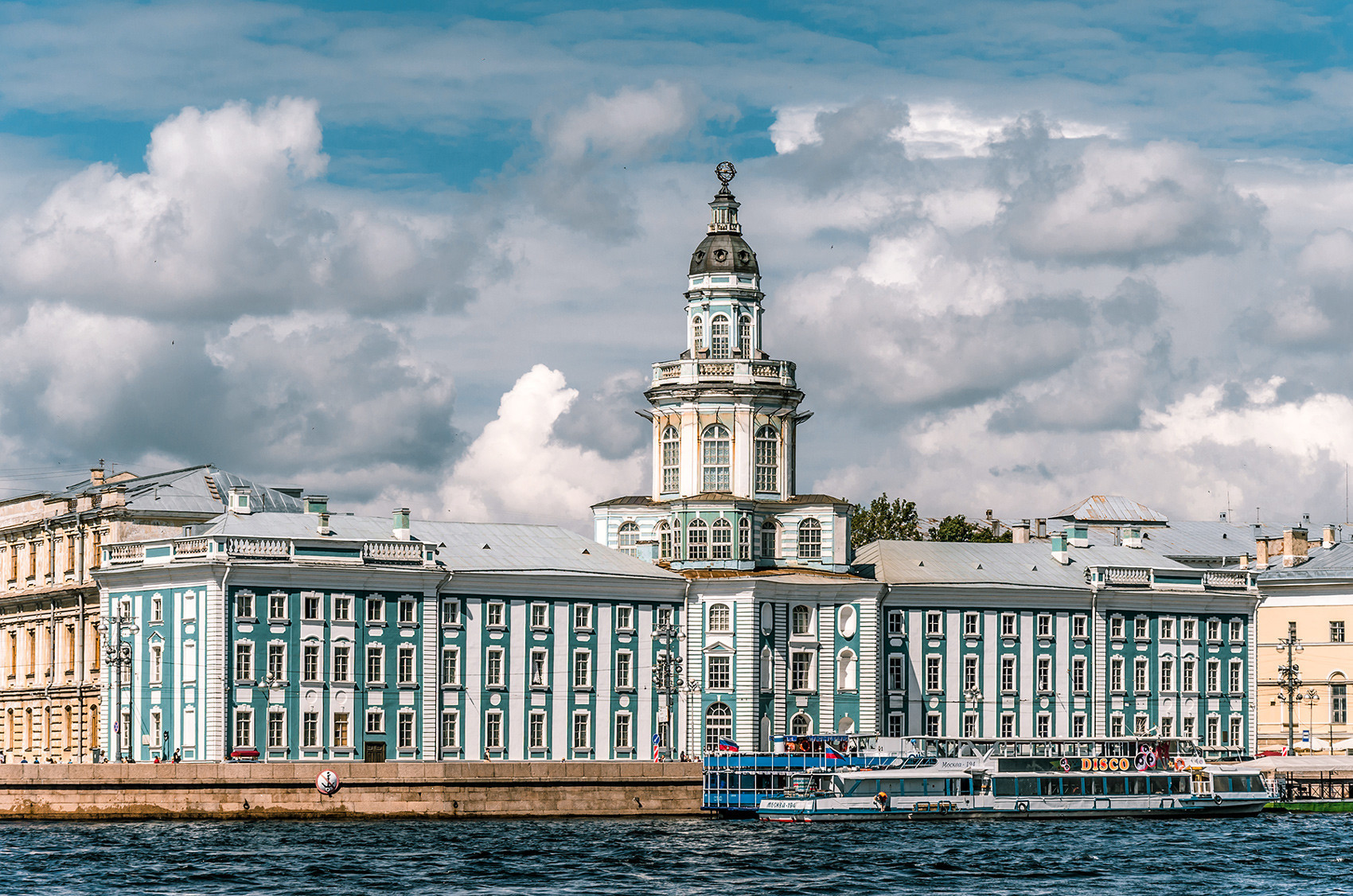 O primeiro museus da Rússia, Kunstkamera, em São Petersburgo.