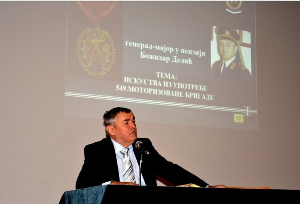 Делићево предавање на Војној академији Војске Србије