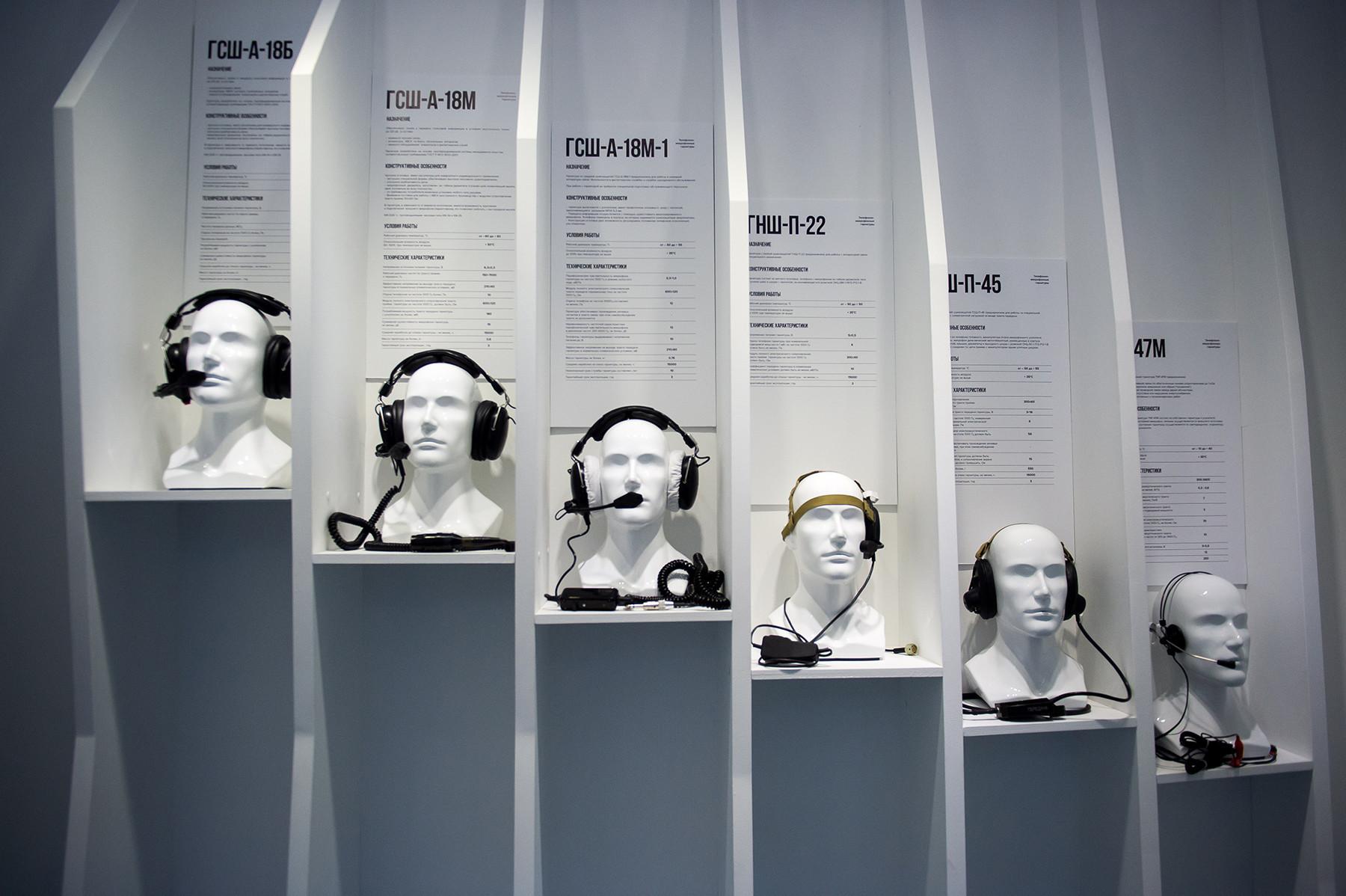 現代の「オクターヴァ」のヘッドセット