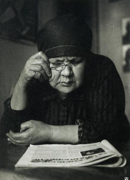 Portrait de la mère de l'artiste, 1924