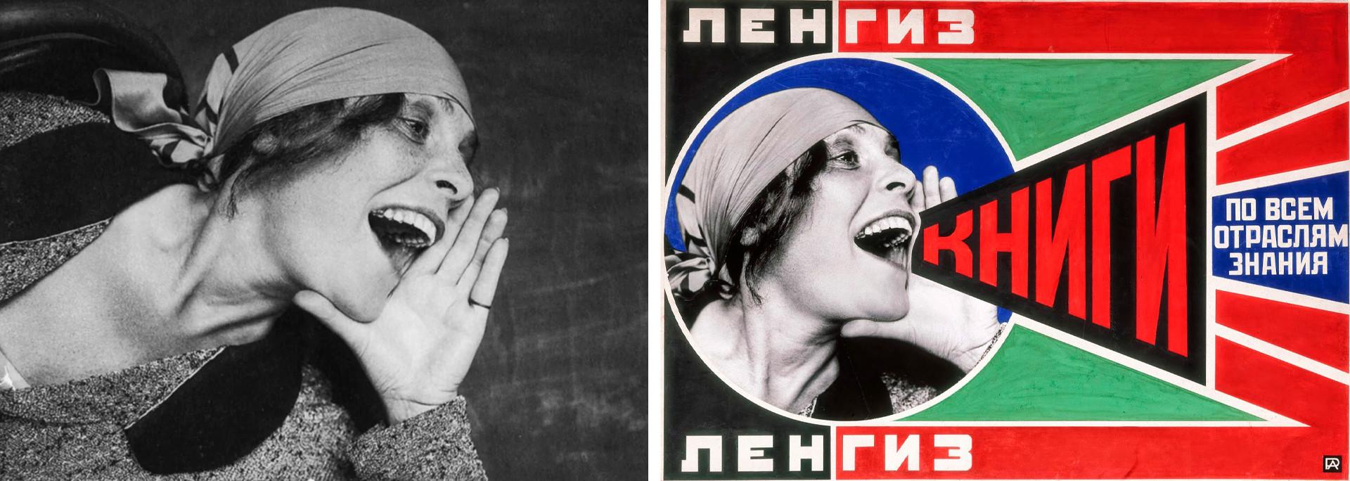 Lili Brik. Portrait pour l'affiche publicitaire Knigi (Livres), 1924