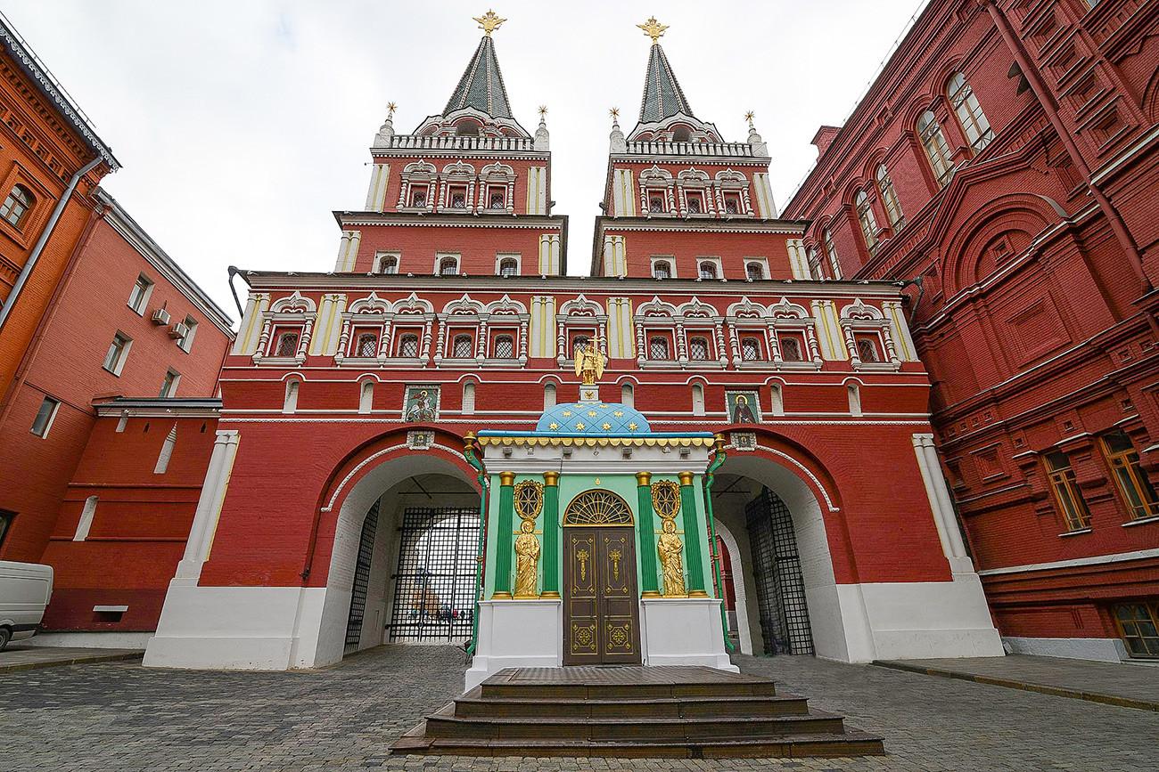 Portões Voskressênski.