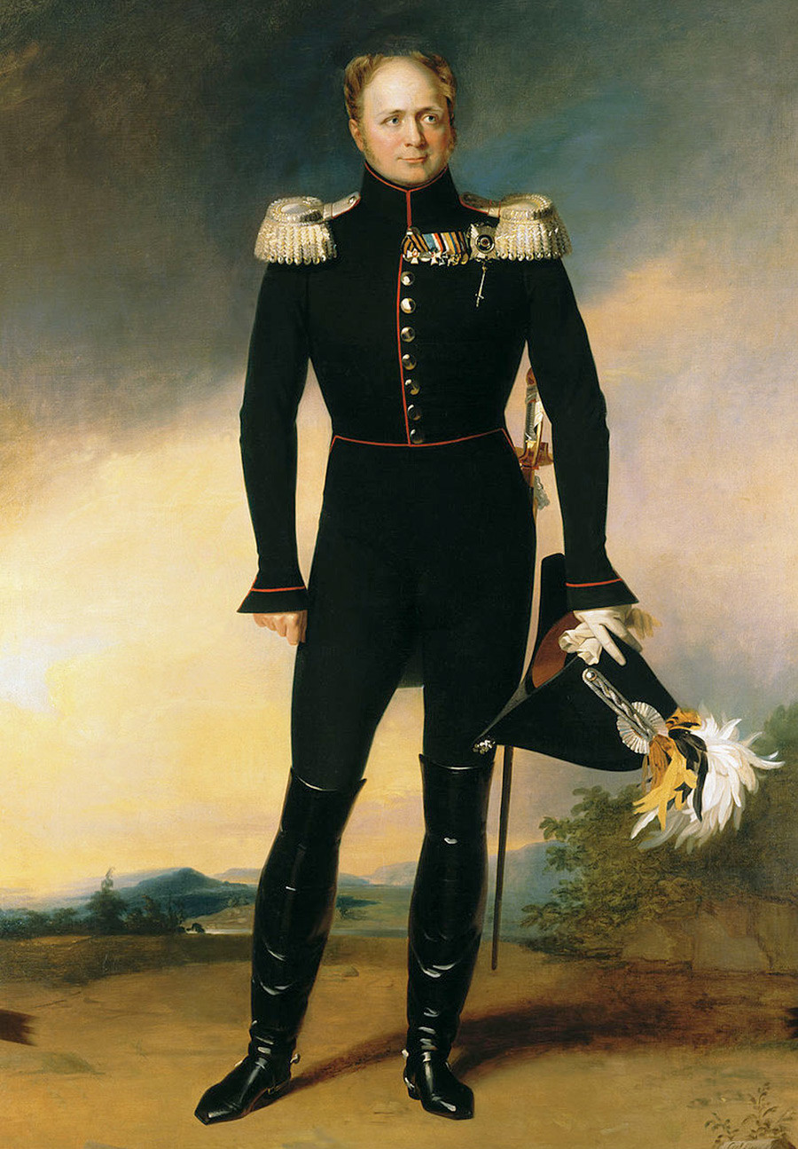 Retrato do imperador Aleksandr 1º