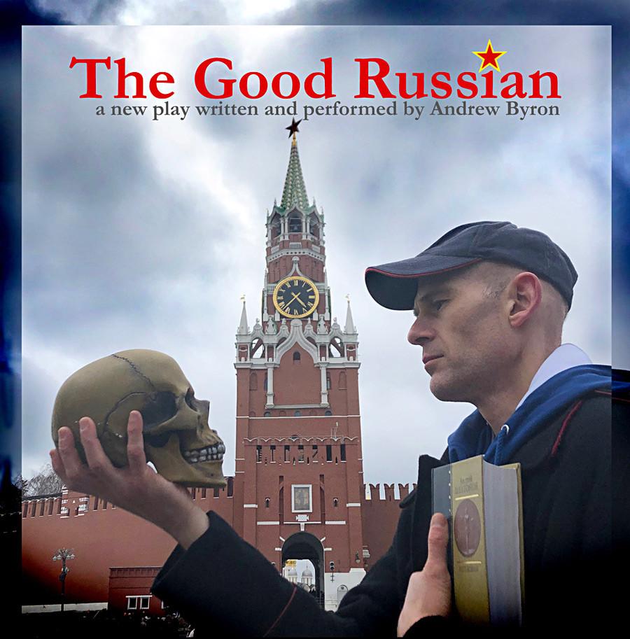 Афиша спектакля «Хороший русский»