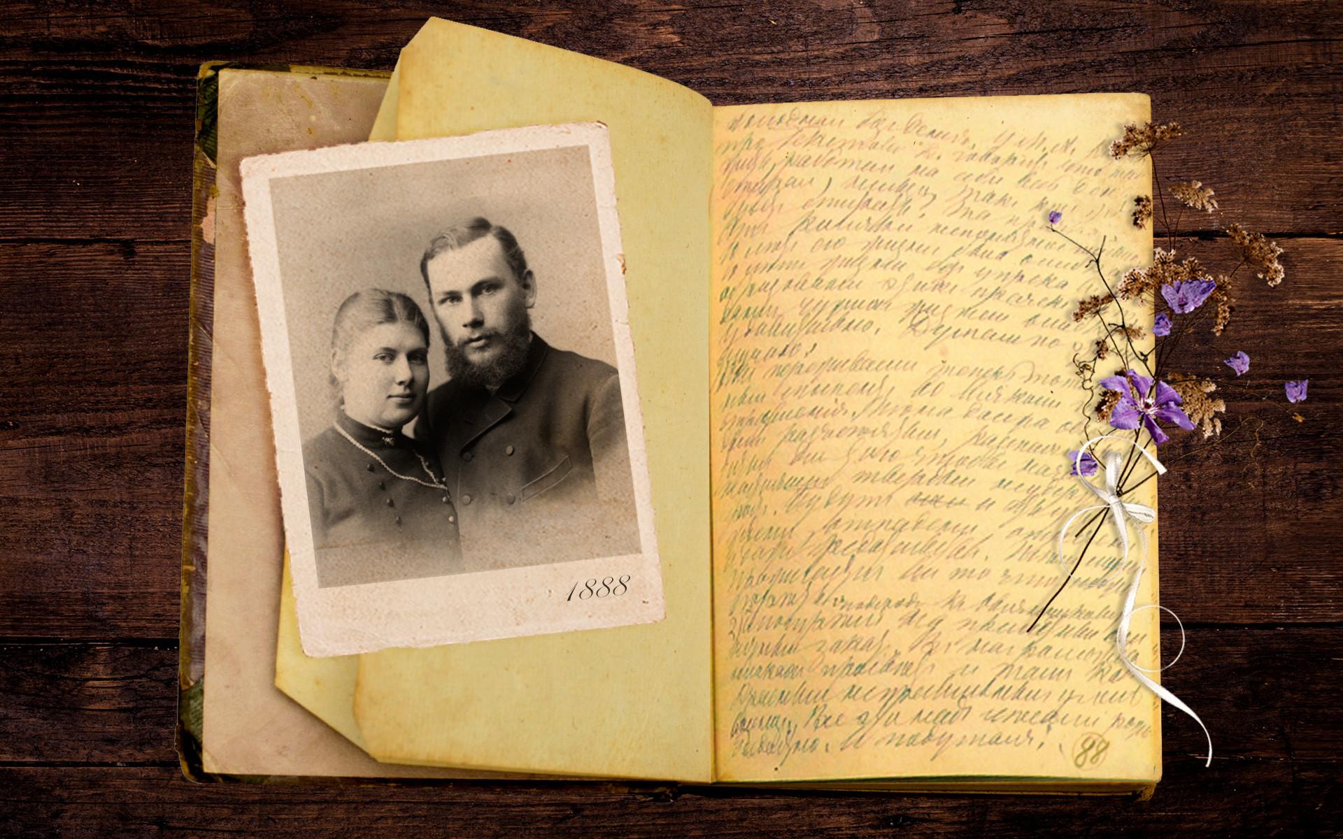Лев Толстой и София Толстaя, 1888 г. на фона на дневника на Лев Толстой
