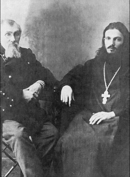 Davorin Hostnik in sin Vladimir, 1918
