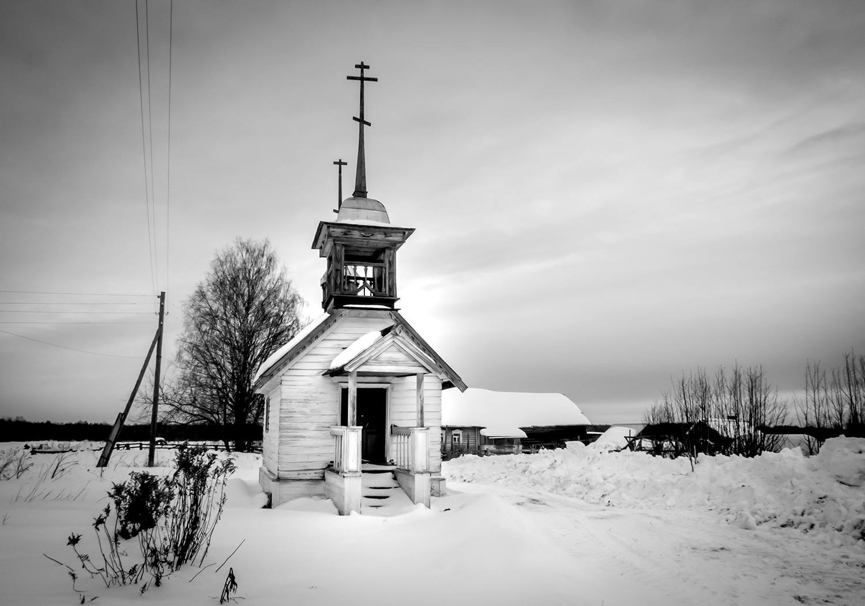 Village de Sloboda