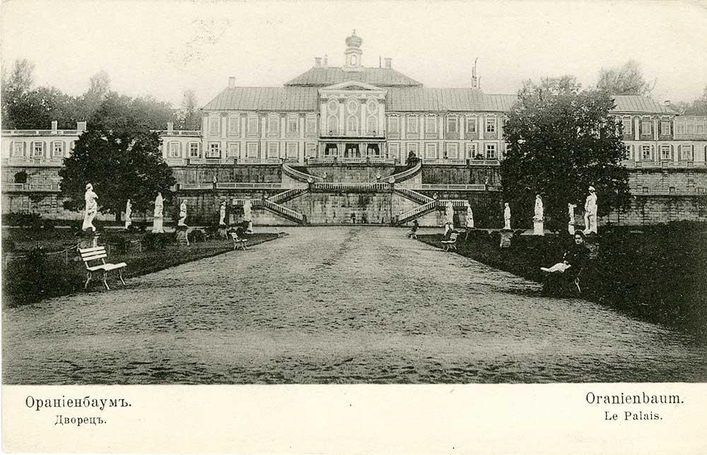 Le palais chinois d'Oranienbaum, 1908. Photographe inconnu
