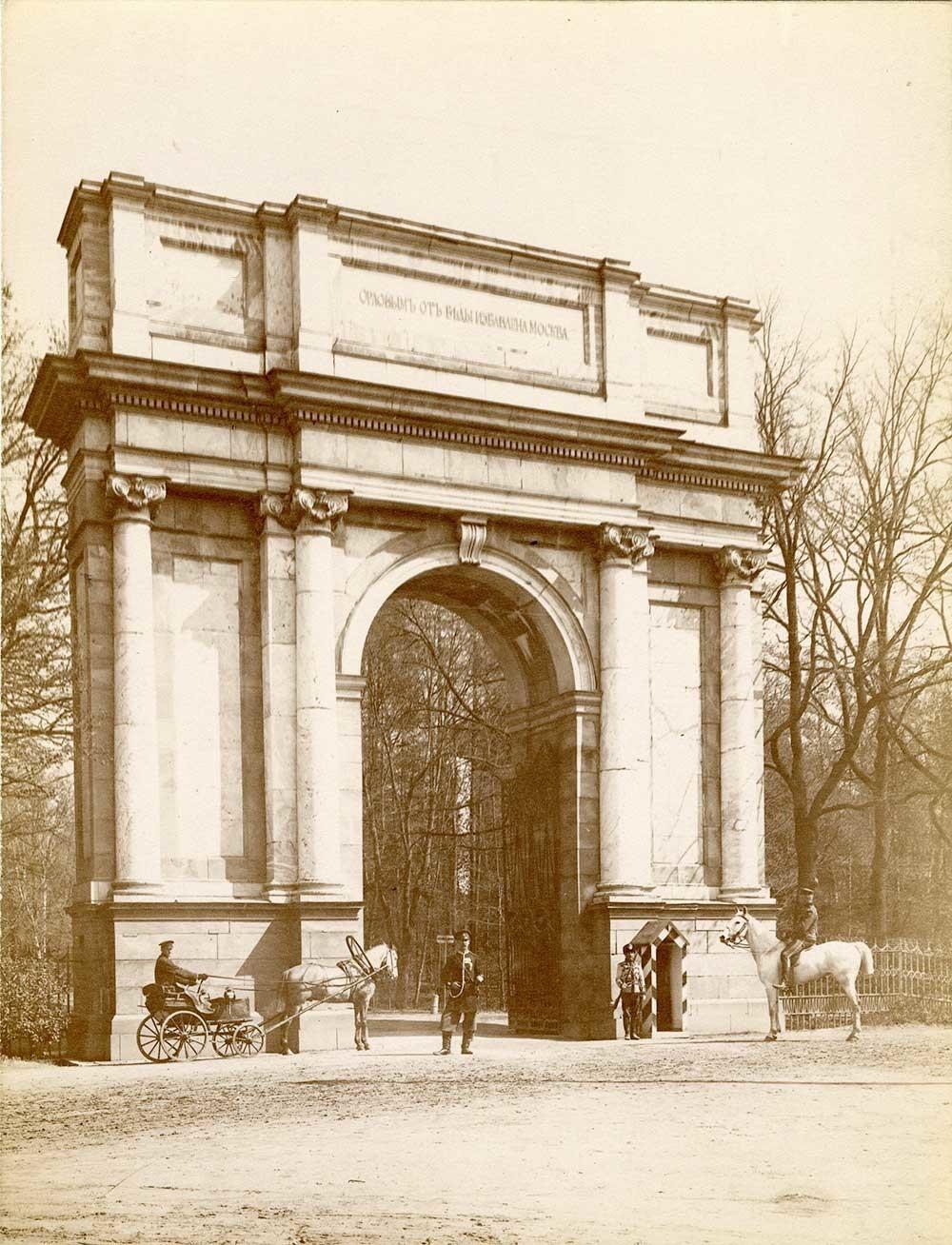 La porte d'Orel du parc Catherine, à Tsarskoïé Selo, années 1900. Photographe inconnu