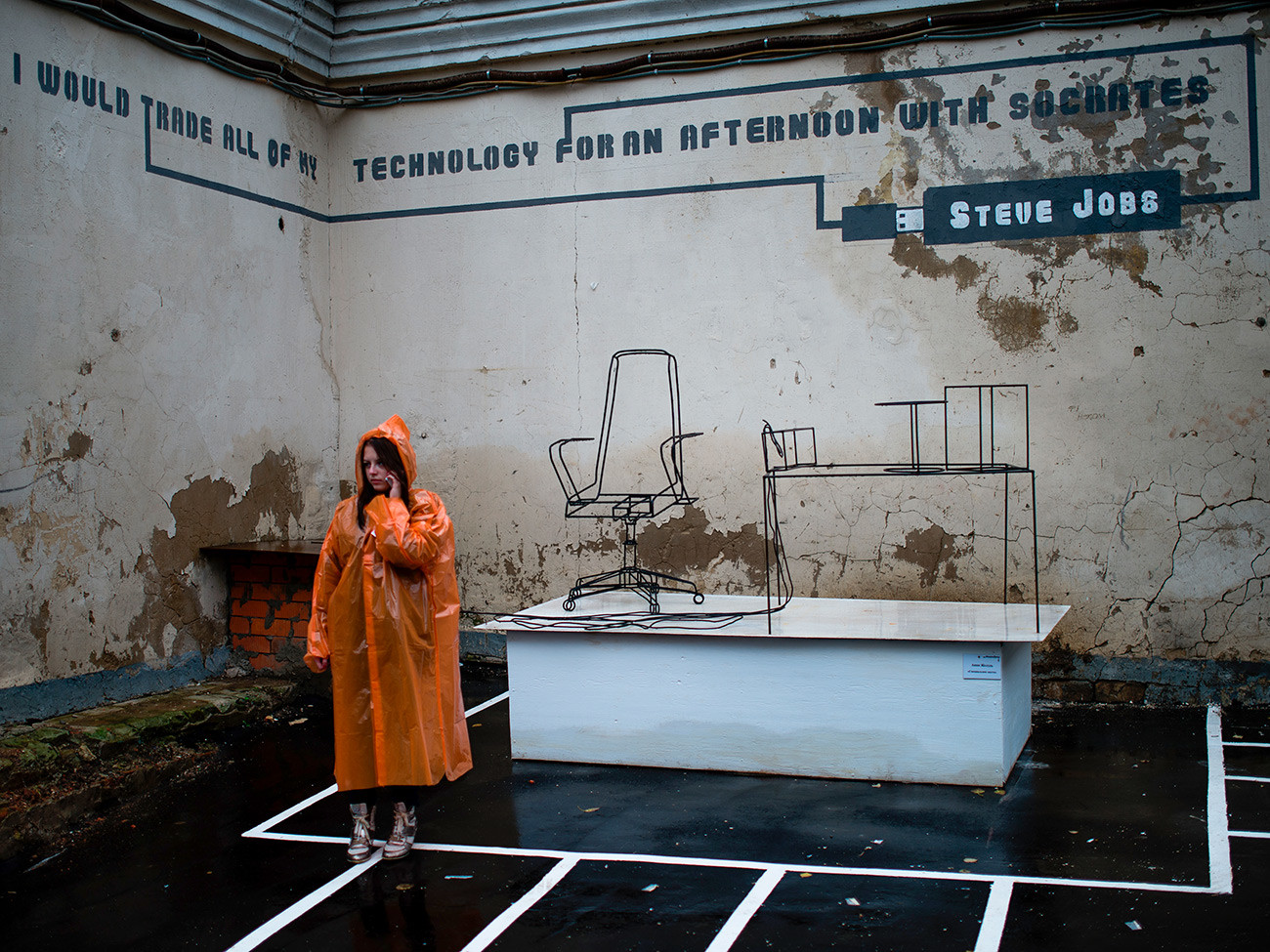 Anna Zhelud. The Special Place installation within the Moscow Biennale of Contemporary Art