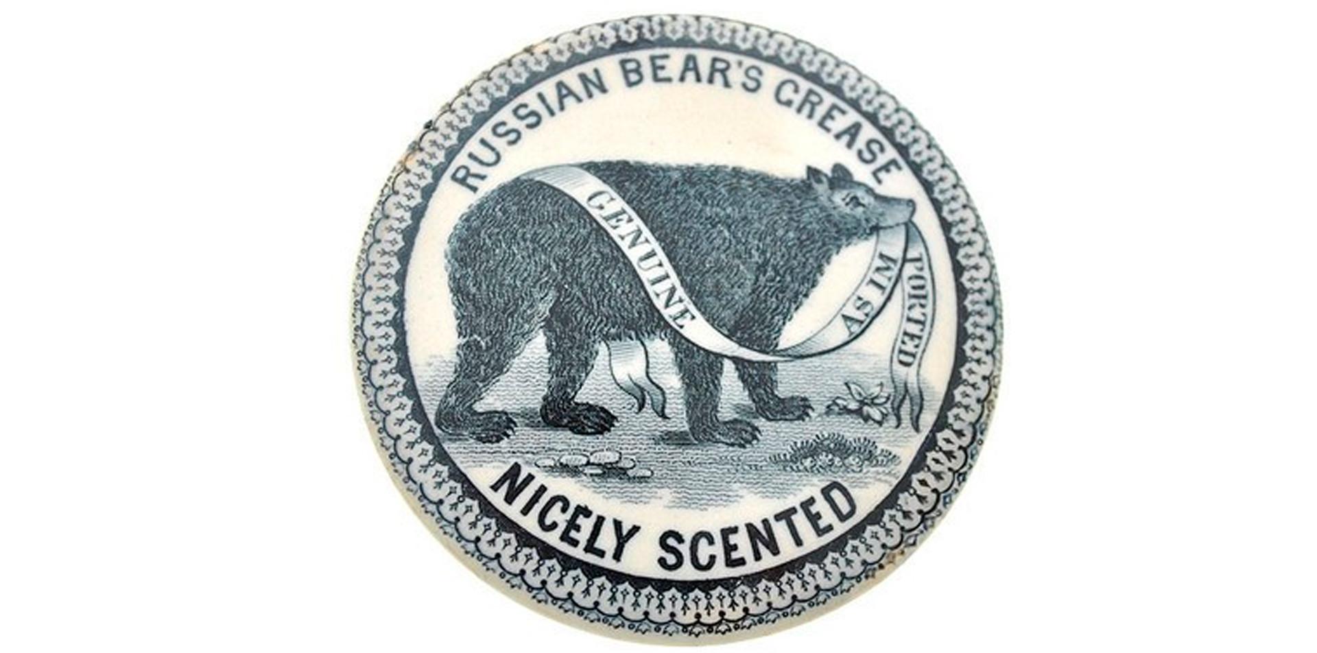 Graisse d'ours