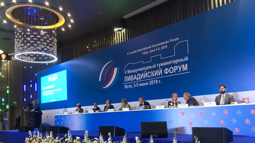 Над 200 чуждестранни и 500 руски политици, експерти и общественици участваха в тазгодишния V Международен хуманитарен ливадийски форум, който се проведе на 4-5 юни в Крим.