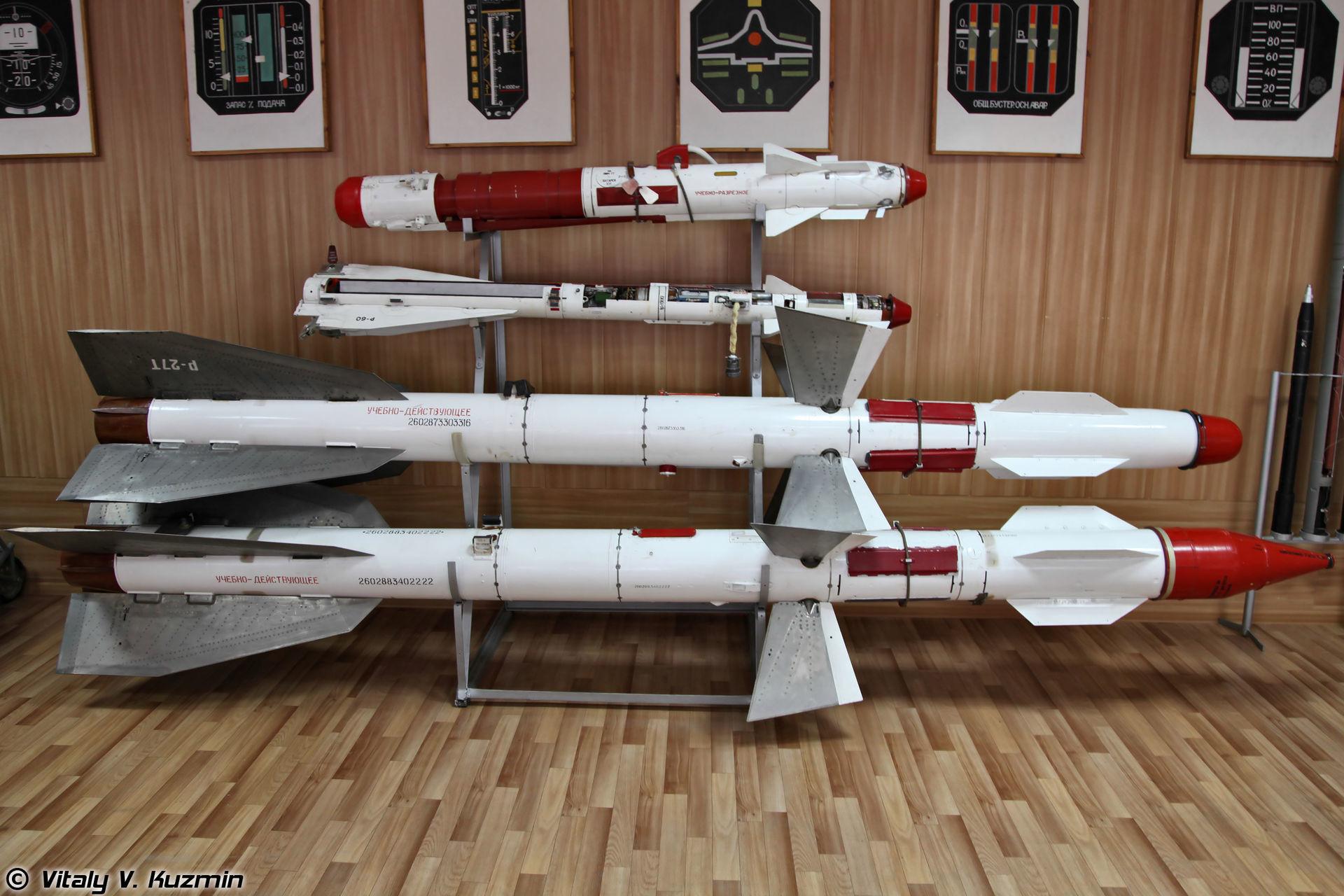 R-27R in R-27T