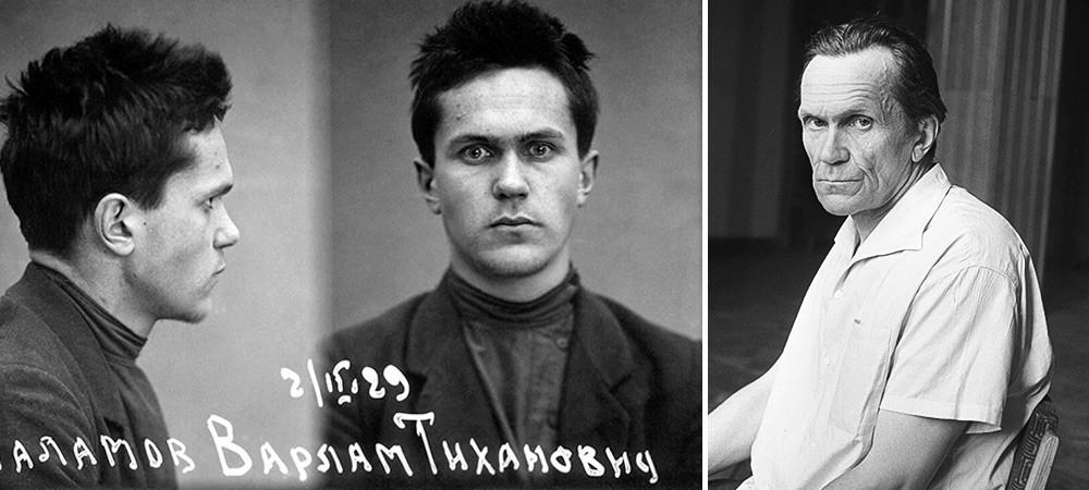 Varlam Šalamov po prvi aretaciji leta 1929