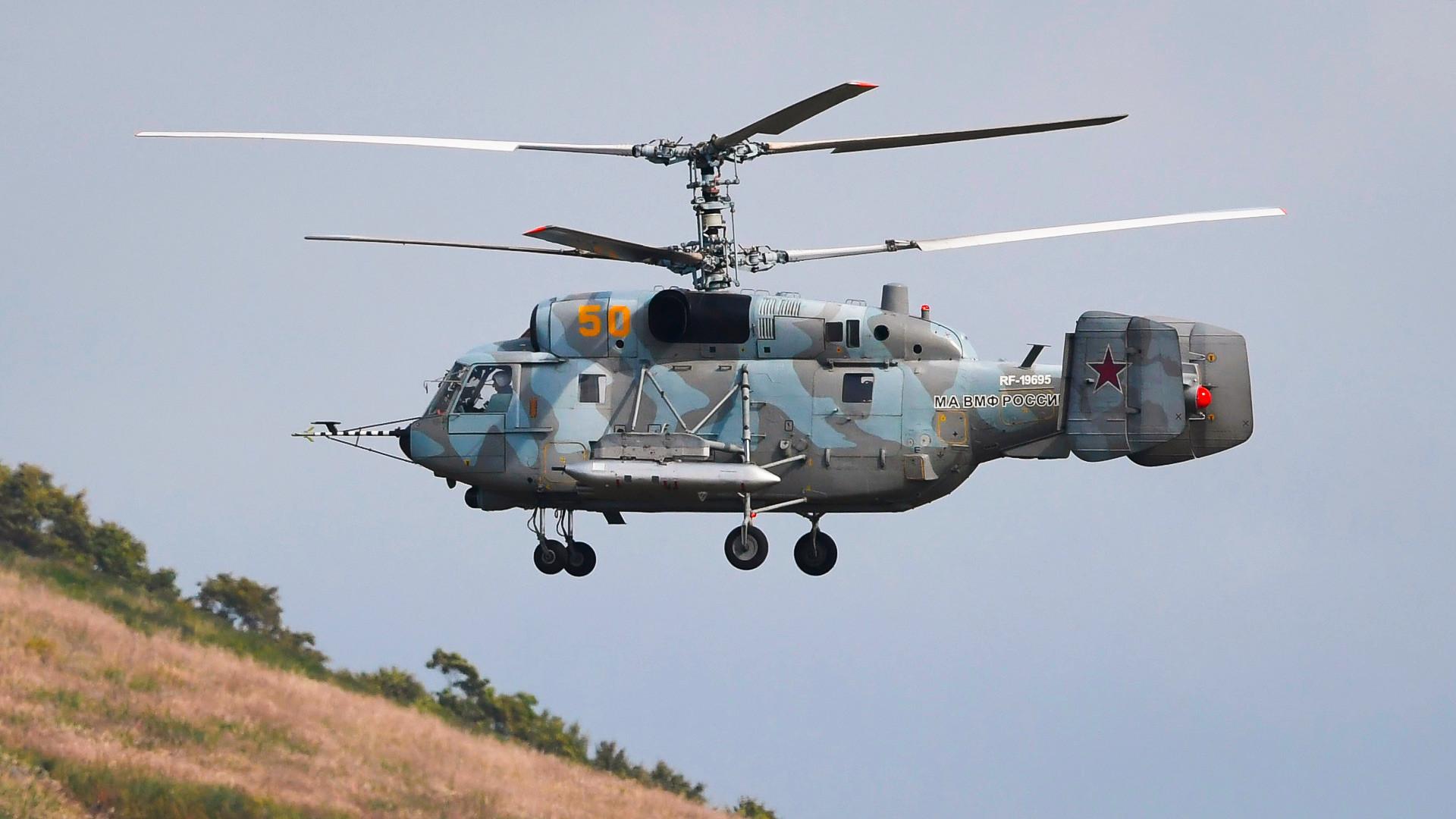 Вертолет Ка-29 по време на учения