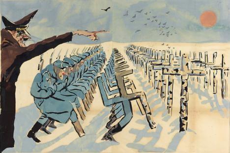 Cartel de propaganda soviético de la Segunda Guerra Mundial