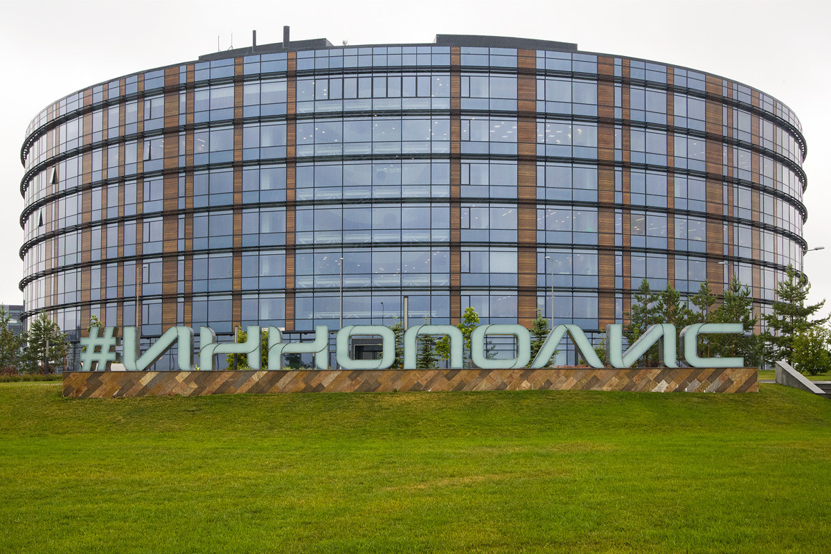 The main entrance to the Technopark is decorated with the huge