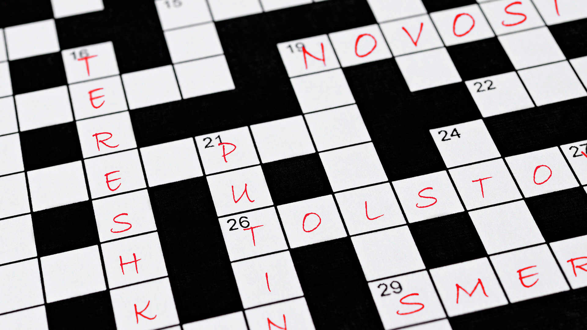 All Russia Related Crossword Clues Russia Beyond