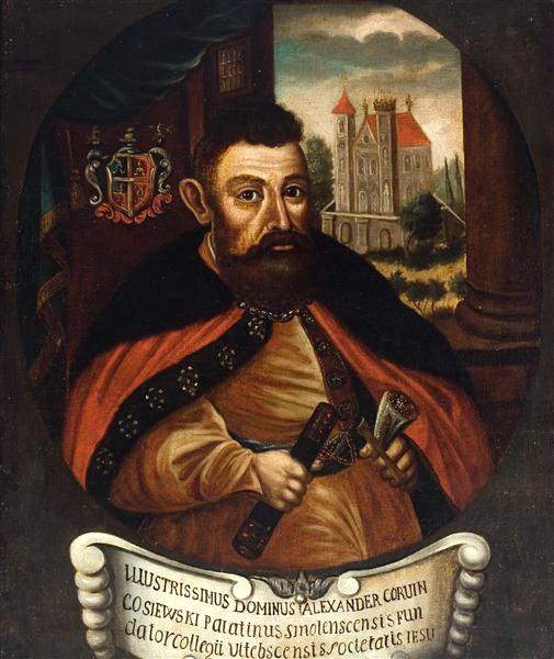 Alexander Gonsevsky