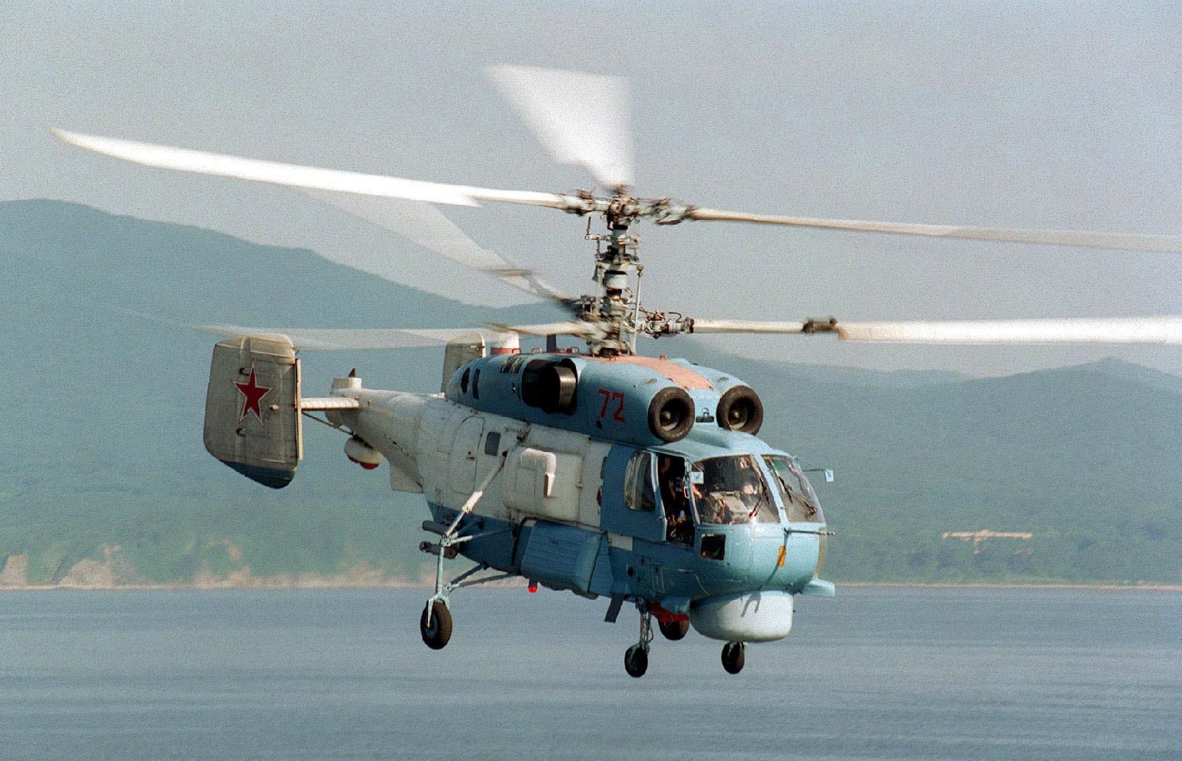 Руски хеликоптер Ка-27ПС